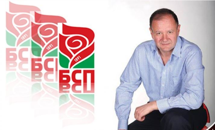 Михаил Миков: Ще има здравеопазване и за бедните