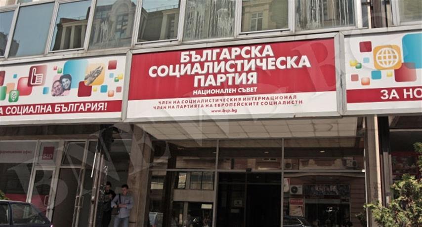 БСП изслушва кандидатите за лидер. Янков, Миков и Нинова са основните претенденти