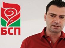 Калоян Паргов: На БСП й трябва промяна +ВИДЕО