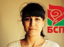 Преизбраха Вероника Делибалтова за председател на младите социалисти