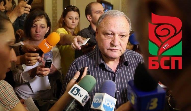 Димитър Дъбов: Председателят Миков вкара БСП в задънена улица, скара ни дори с Путин