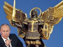 Владимир Путин: Божият гняв няма да се бави