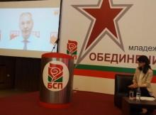 Сергей Станишев към МО в БСП: Вие винаги сте били острието на БСП