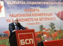 Динко Желев е новият председател на Движението на ветераните в БСП