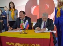 """БСП подписа споразумение за сътрудничество с партия """"Справедлива Русия"""""""