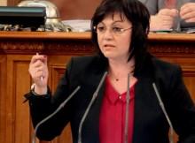 Корнелия Нинова: Да отпаднат съдебните такси и разноски за получаване на попечителство за дете с увреждания