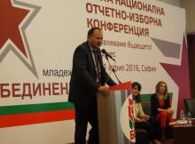 Михаил Миков: Хубаво е да мислите за управлението на бъдещето, но сте длъжни да управлявате и настоящето днес