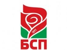 БСП: Време е за демократична, правова и социална България