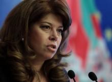 Илияна Йотова: TПTИ ще засегне в негативен план 800 милиона хора