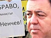 ЕКСКЛУЗИВНО И ПЪРВО В ПИК! Военният министър излъга НАТО, вкарва ни в световен скандал!