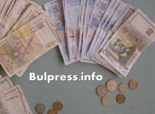 Заплатите в София удариха исторически рекорд за България!