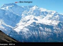 Български успех! За два дни двама българи изкачиха Анапурна - най-смъртоносния връх в света
