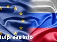 ЕС омеква: Санкциите срещу Русия може да паднат частично