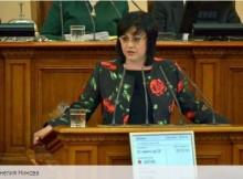 Корнелия Нинова към премиера: Господин Борисов, вие не се справихте, корабът потъва и го напускат!