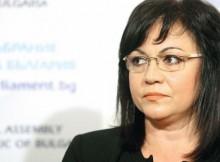 Корнелия Нинова: Как един миньор може да се възстанови по-бързо от един депутат?!