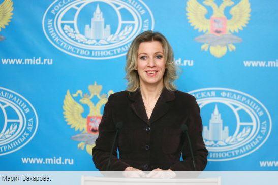 Мария Захарова се присмя: На кой точно континент се намира Украйна?