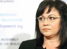 """Корнелия Нинова: Сваляме кабинета """"Борисов"""" и отиваме на предсрочни избори след президентските"""
