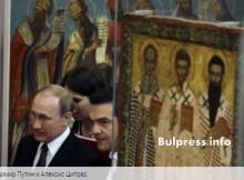 Владимир Путин: Русия няма да обсъжда връщане на Крим