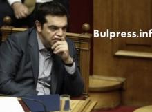 """Ципрас и Путин обсъждат """"Южен поток"""" в Атина"""