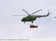 Самолети и вертолети ще кръжат над София в продължение на три дни