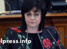 Корнелия Нинова: Подготвяме план за развитие на страната, различен от това, което правят управляващите