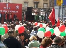 """БСП поиска оставката на """"мутрата Бойко"""" навръх Великден"""