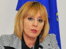 Манолова с лекция за гласуването на българите в чужбина