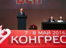 Станишев: БСП да стане безусловна и категорична опозиция на статуквото