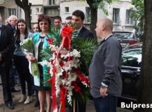 Корнелия Нинова: Димитър Благоев остава завинаги в историята на България и левицата