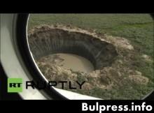"""""""Вратата към ада"""" в Сибир се разширява с чудовищна скорост (ВИДЕО)"""