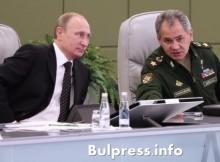 Извънредно от Москва: Путин разпореди внезапна проверка на руската армия