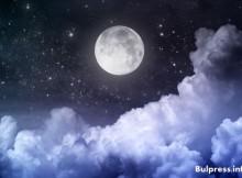 Русия с проект за база на Луната