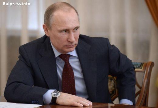 Путин: Предупредихме и го направихме! Имаме най-добрите ядрени въоръжения