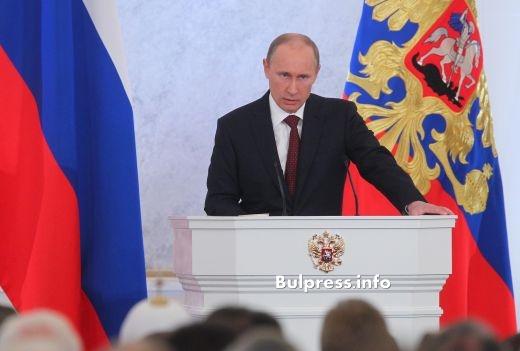 """Лъч надежда! Русия не се е отказала нито от """"Южен поток"""", нито от """"Турски поток"""""""