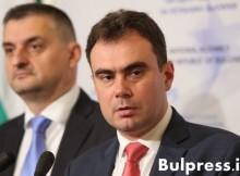 Жельо Бойчев: Оставка за Лазар Лазаров. АПИ на Прокуратурата