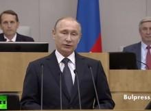 Путин: Втора световна нямаше да има, ако Западът не искаше да изолира СССР (Видео)
