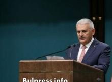 Обрат между Русия и Турция за сваления боинг!