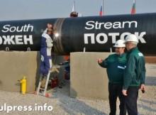 """Русия осигурява газ по """"Южен поток"""", ако България прояви интерес!"""