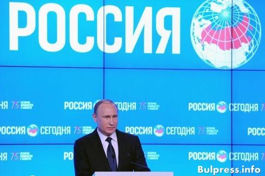 Владимир Путин се похвали с нова ядрено оръжие
