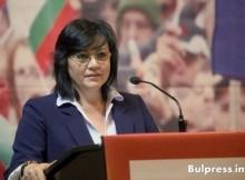 Корнелия Нинова дава двойно повече средства на структурите на БСП