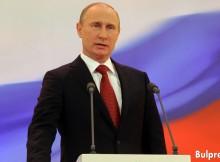 Путин призова да се създаде голямо Евразийско партньорство
