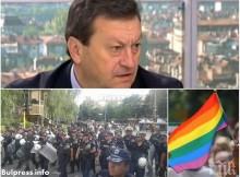 Депутатът Таско Ерменков ексклузивно за гей парада: Парадират само комплексарите, никой не им ограничава правата