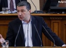 """Драгомир Стойнев: Не зачетоха волята на българите за референдума за """"Белене"""", сега ще плащаме 1,1 млрд. лв."""