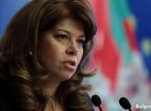 И. Йотова: ЕК няма да възстанови средства по Програмата за развитие на селските райони за финансовата 2015 година