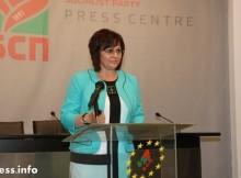 Корнелия Нинова отива на конгреса на партията на Путин