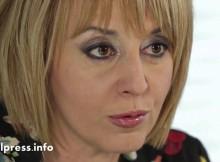 Мая Манолова сезира КС за ранното пенсиониране