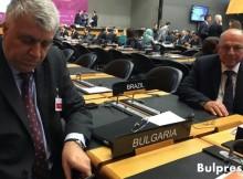 Проф. Румен Гечев участва в парламентарна конференция на Световната търговска организация в Женева