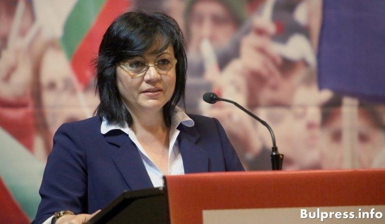 Корнелия Нинова: БСП е партията, която ще слуша народа, даваме пример във вътрешнопартиен план