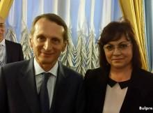 Корнелия Нинова в Москва: Ние сме против участието ни в морската инициатива на Румъния в Черно море и сме за отмяна на санкциите срещу Русия