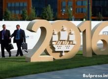 В Санкт Петербург започва Международният икономически форум
